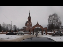 церковь в Волгореченске