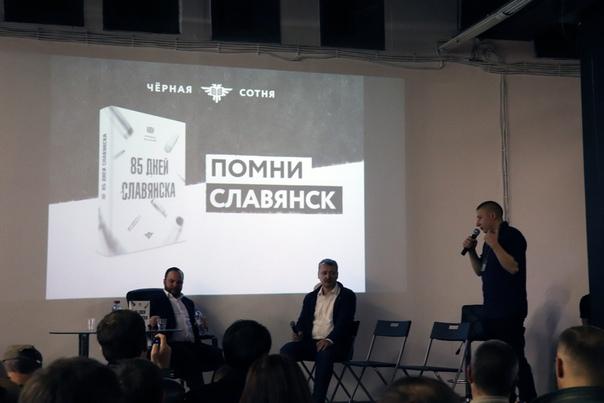 Дмитрий задаёт вопросы и управляет церемонией.
