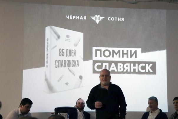 Константин Крылов произносит речь.