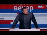 Вечер с Владимиром Соловьевым. Эфир от 04.03.2018