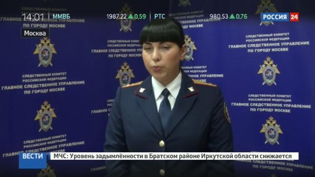 Новости на Россия 24 • Дело на миллион: дорожные чиновники предупреждали о проверках за взятки