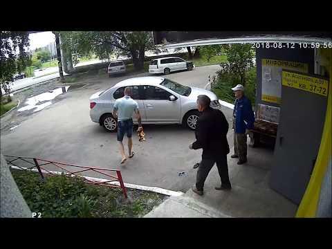 Подонок напал на пенсионеров и разбил ветерану голову.