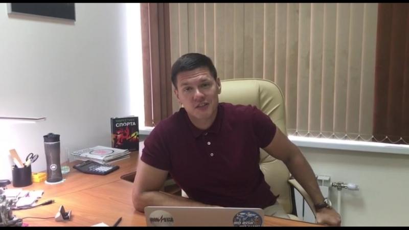 Обращение Андрея Кавуна