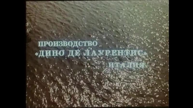 Приключения Одиссея (Италия-Франция-ФРГ 1968 год). Фильм дублирован киностудией Ленфильм 1971 год