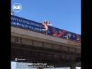 В Ростове на Дону мужику не дали сброситься с моста