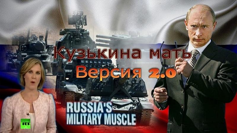 Эксперты сравнили гиперзвуковое оружие России, США и Китая/Чье гиперзвуковое оружие лучше
