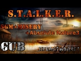 S.T.A.L.K.E.R. SGM 2.1 + Misery + Absolute Nature 3. Продолжаем...#18(в 1530 по МСК)