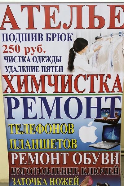 Εвгения Κорнилова