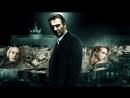 Неизвестный (2011) HD