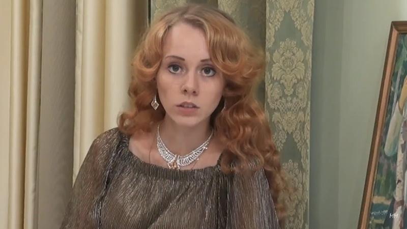 Мария Мутлова Не хочу (П. Булахов)