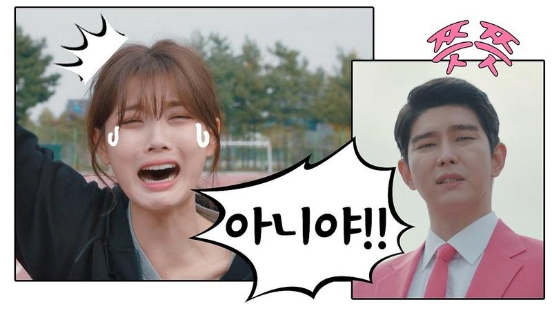 ♨절규♨ 코끼리 팬티 들고 온 윤균상 Yun Kyun Sang 에 김유정 Kim You jung 아니야↗ 일단 뜨