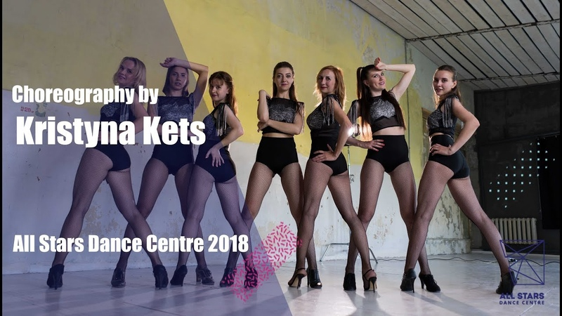 High heels crew. Choreography by Kristyna Kets. All Stars Dance Centre 2018