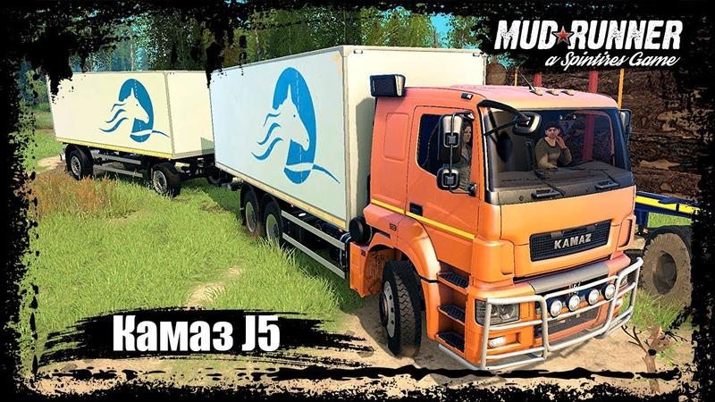 SpinTires: MudRunner Камаз J5/Камаз 65802_65806
