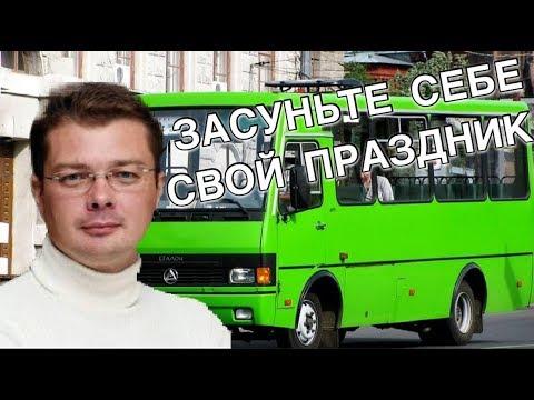 Скандал в тернопольской маршрутке из-за песни на русском