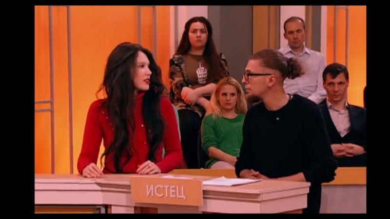 Екатерина Тумаева в шоу Давай разведёмся!, смотреть с 12:56 - 21:24 минуты.