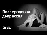 Татьяна Буцкая (@tanya.butskaya) о том, что происходит с женщинами во время и после беременности