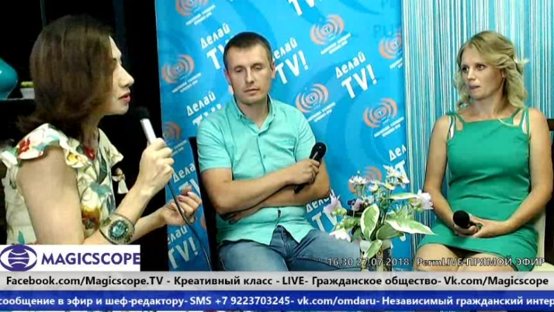 Прямой эфир на канале Magicscope с ведущей Еленой Пуртовой