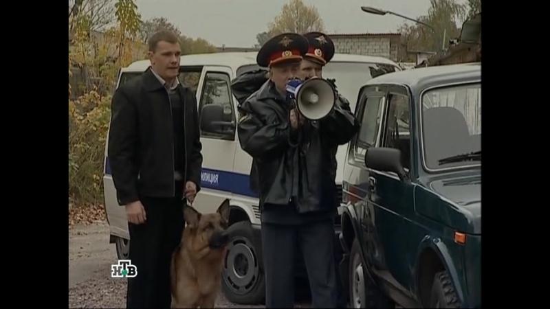 Возвращение мухтара 5 сезон 12 серия «Погоня за бесом»