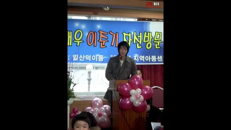 2008.12.08 Fancam Ли Джун Ки принял участие в Благотворительном вечере накануне Рождества.
