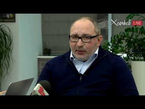Ответы Геннадия Кернеса на вопросы подписчиков Харьков LIVE