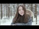 Ieva Zasimauskaitė - When We're Old