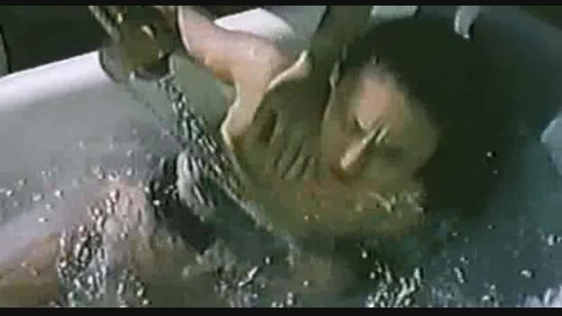 Pervert Ward - drowning