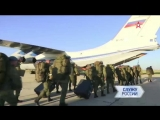 Российские десантники вылетели в Египет