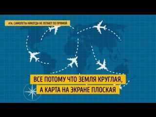 Пилоты Раскрывают 16 нюансов, Которые Делают Ваш Полет Безопасным