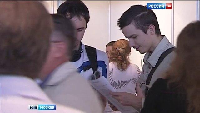 Вести-Москва • Вести-Москва. Эфир от 08.06.2016 (14:30)