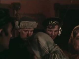 Государственная граница (Фильм 1, серия 1) (1980) фильм смотреть онлайн
