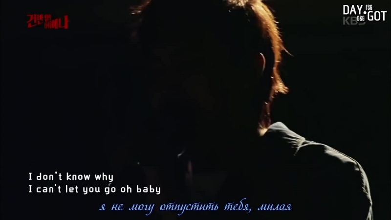 JB (GOT7) - Rainy (русс. саб)