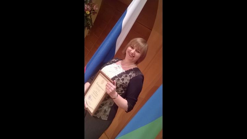 Елена Дмитриевна Галяга, Заслуженный деятель культуры ХМАО ЮГРЫ