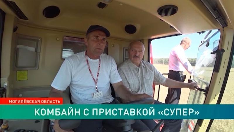 Александр Лукашенко в кабине белорусского суперкомбайна «Палессе GS2124»