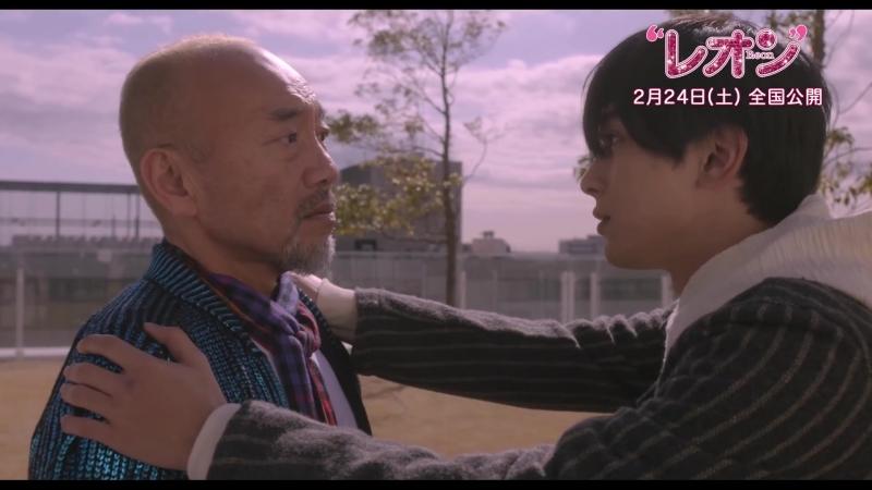 [Teaser] 1-й тизер японского фильма Реон