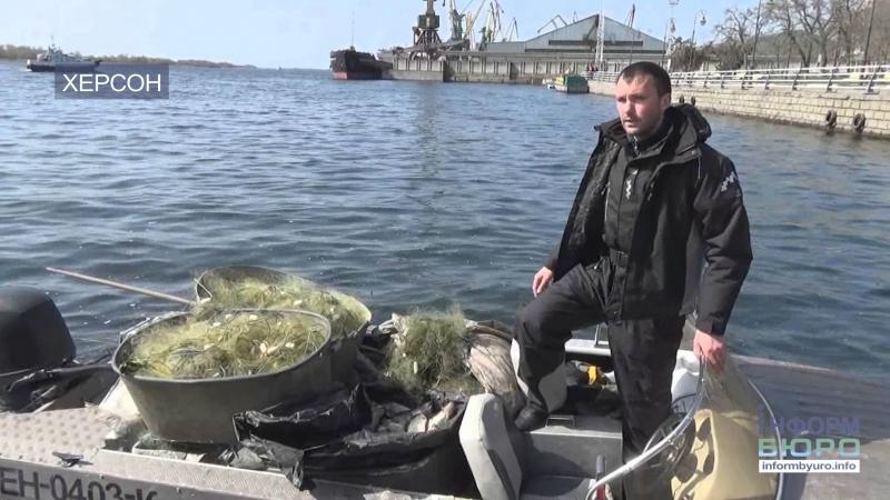 В Херсонскій області призначено керівника «Рибного патруля»