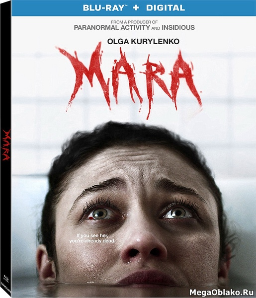 Мара. Пожиратель снов / Mara (2018/BDRip/HDRip)