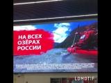 LED рекламный дисплей, шаг пикселя P4 мм. Работаем по всей России. Самые выгодные цены на экраны у нас!