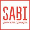 SABI™ — детская одежда от производителя оптом
