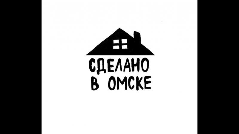 МК брошь от Дианы Шитовой Сделано в Омске