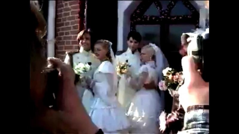 Бедная Настя Свадьба Мне не жаль