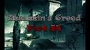 Assassins Creed PC Walkthrough Part 34 Saving Citizens No Commentary 720 HD