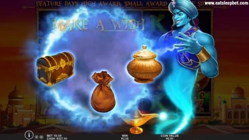 Pragmatic Play online casino slot 3 Genie Wishes