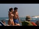 Горячая жевательная резинка 7 Молодая любовь 1987