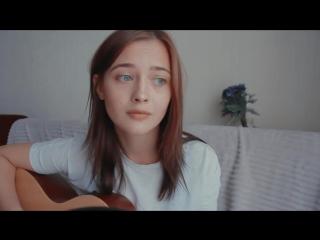 ЕГОР НАТС - СОВРАЛ (cover by Valery. Y._Лера Яскевич)