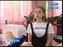 Одежду для занятий воспитанников детдомов шьют ученики в школе № 80 Иркутска