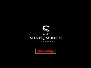 Команда Silver Screen ИЩЕТ ДИЗАЙНЕРА!
