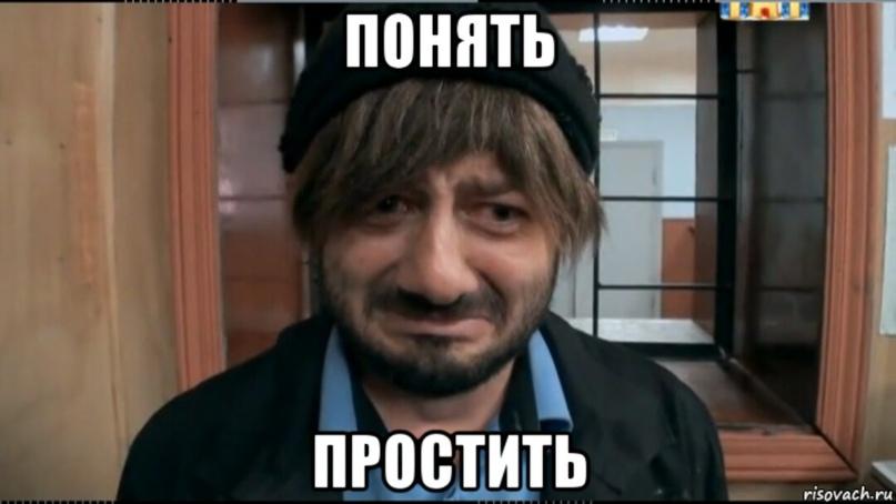 Михаил Сталыга | Ушачи