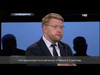 Николай Рыбаков, Право голоса