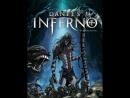 Ад Данте Анимированный эпос Dante's Inferno An Animated Epic