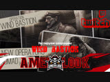 [Rus]#AmedaLook - ТЕСТ. Операция